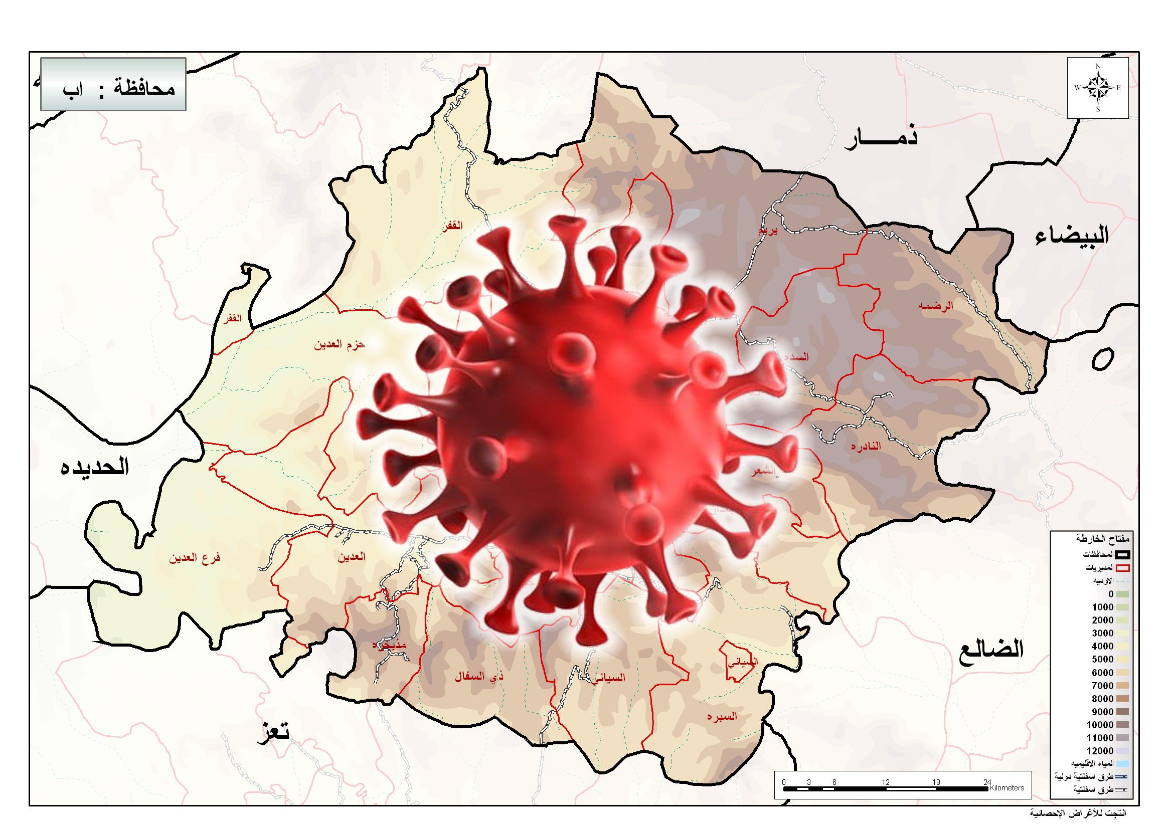 خريطة كورونا - إب