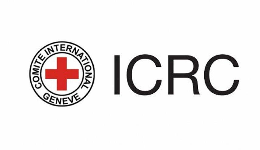 الصليب الاحمر الدولي