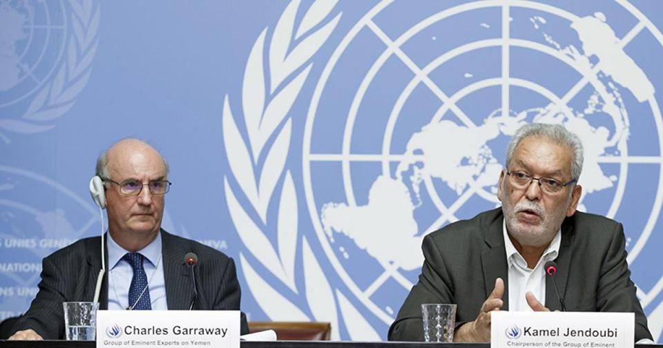 فريق خبراء الأمم المتحدة
