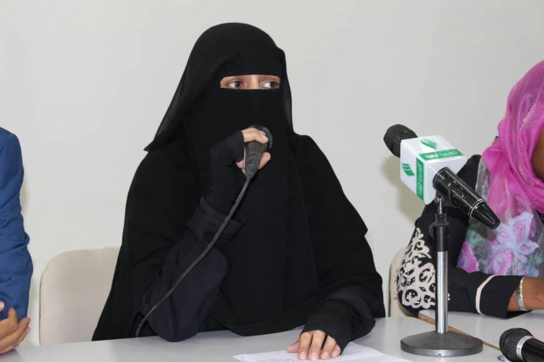وكيل قطاع المرأة بوزارة التربية صنعاء